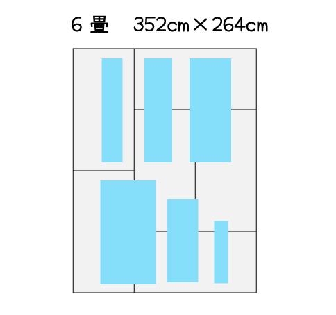 6畳に置いた割れない鏡の大きさのイメージ
